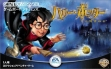 Logo Emulateurs Harry Potter to Kenja no Ishi [Japan]