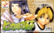 logo Emulators Hikaru no Go [Japan] (Demo)