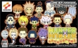 logo Emulators Hunter X Hunter : Minna Tomodachi Daisakusen!! [Japan]