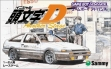 logo Emulators Initial D : Another Stage [Japan]
