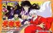logo Emulators Inuyasha : Naraku no Wana! Mayoi no Mori no Shoutaijou [Japan]