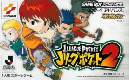 J.League Pocket 2 [Japan] image