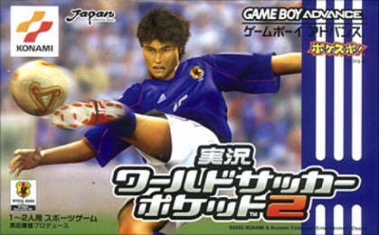 Jikkyou World Soccer Pocket 2 [Japan] image