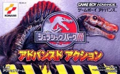 Jurassic Park III : Advanced Action [Japan] image