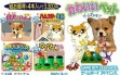 logo Emuladores Kawaii Pet Game Gallery [Japan]