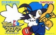 logo Emulators Kaze no Klonoa : Yumemiru Teikoku [Japan]