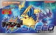 logo Emulators Keitai Denjuu Telefang 2 : Speed [Japan]