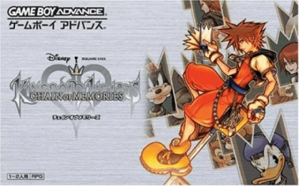 Kingdom Hearts : Chain of Memories [Japan] image
