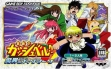 logo Emulators Konjiki no Gashbell!! : Makai no Bookmark [Japan]