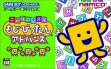 logo Emulators Kotoba no Puzzle : Mojipittan Advance [Japan]