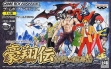 logo Emulators Legend of Dynamic Goushouden : Houkai no Rondo [Japan]