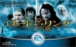 logo Emuladores The Lord of the Rings : Futatsu no Tou [Japan]
