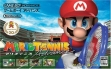Logo Emulateurs Mario Tennis Advance [Japan]
