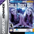 Логотип Emulators Mary-Kate and Ashley - Girls Night Out [USA]