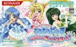 logo Emulators Mermaid Melody : Pichi Pichi Pitch, Pichi Pichitto Live Start! [Japan]