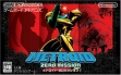 logo Emulators Metroid : Zero Mission [Japan]