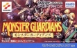 logo Emulators Monster Guardians [Japan]