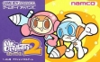 logo Emulators Mr. Driller 2 [Japan]