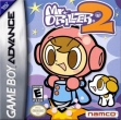 Logo Emulateurs Mr. Driller 2 [USA]