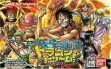 logo Emulators One Piece : Dragon Dream [Japan]