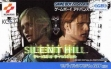 Логотип Emulators Play Novel : Silent Hill [Japan]