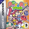 logo Emulators Puyo Pop Fever [Europe]