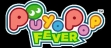 Logo Emulateurs Puyo Puyo Fever [Japan]