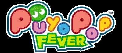 Puyo Puyo Fever [Japan] image