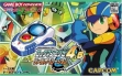logo Emulators Rockman EXE 4.5 : Real Operation [Japan]