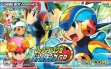 logo Emulators Rockman EXE Battle Chip GP [Japan]