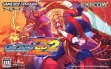 logo Emulators Rockman Zero 2 [Japan]