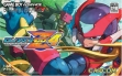 logo Emulators Rockman Zero 4 [Japan]