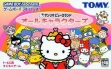 logo Emulators Sanrio Puroland : All Characters [Japan]