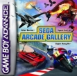 logo Emulators Sega Arcade Gallery [Europe]