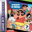 Logo Emulateurs Shin chan : Aventuras en Cineland [Spain]