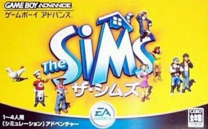 The Sims [Japan] image