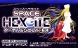 logo Emulators Space Hexcite : Maetel Legend EX [Japan]