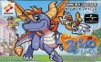 Logo Emulateurs Spyro Advance [Japan]