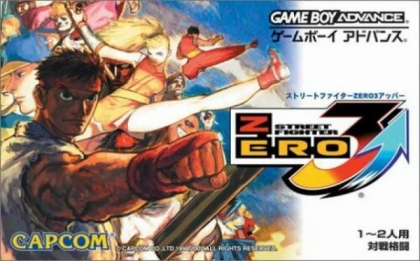 Street Fighter Zero 3 Upper Japan Nintendo Gameboy Advance