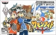 logo Emulators Summon Night : Craft Sword Monogatari [Japan]