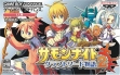 logo Emulators Summon Night : Craft Sword Monogatari 2 [Japan]