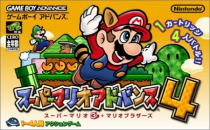 super mario brothers 2 rom gba