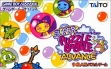 logo Emulators Super Puzzle Bobble Advance [Japan]