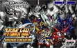 logo Emuladores Super Robot Taisen : Original Generation [Japan]