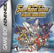 logo Emulators Super Robot Taisen : Original Generation [USA]
