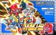 logo Emulators Super Robot Taisen A [Japan]