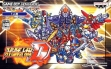 logo Emulators Super Robot Taisen D [Japan]
