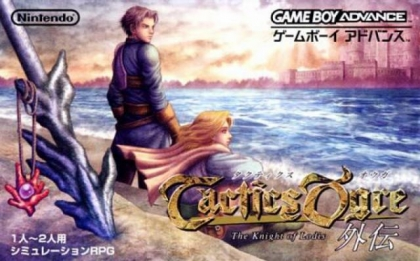 Tactics Ogre Gaiden : The Knight of Lodis [Japan] image