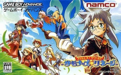 Tales of the World : Summoner's Lineage [Japan] image