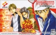logo Emulators Tennis no Ouji-sama 2003 : Cool Blue [Japan]